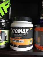 Cytomax powder (800г)